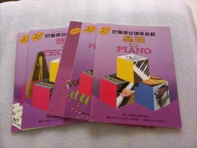 巴斯蒂安钢琴教程(二)演奏 + 视奏 + 技巧 + 乐理 +基础   全五册