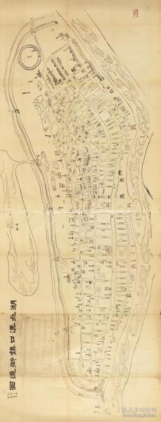 古地图1877 湖北汉口镇街道图。纸本大小84.93*221.64厘米。宣纸艺术微喷复制。