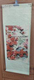 12开年画:山花烂漫(张永锵作,1976年一版一印)