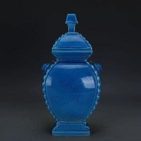 明蓝釉龙纹四方盖罐