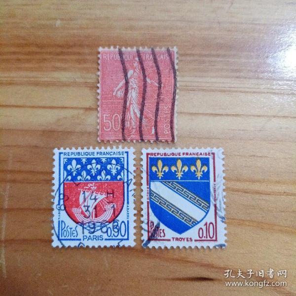 外国邮票 法国信销邮票3枚(乙11-3)