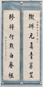 光绪翰林、陕西学政沈卫,原装裱七言联,画心:136*33cm*2。