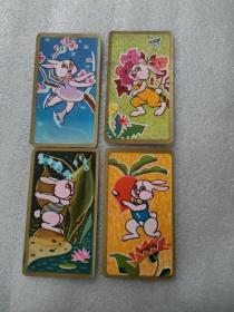 年历片 1987年 小兔子(4枚合售)