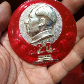 毛主席像章,庆祝国庆,中华人民共和国万岁
