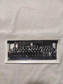 阜新市第二期师资培训班全体同志合影1985.12.25