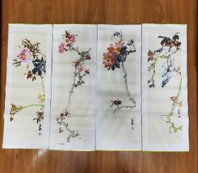 1981年岭南美术出版社一版一印赵少昂作《花卉四条屏》