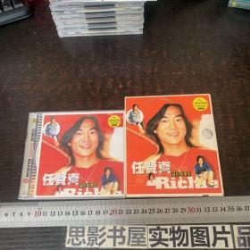 任贤齐最佳精选集 CD【全2张光盘】