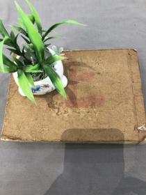 《堪輿簒要》风水写本一册,星沙陈静安墨跡,已未岁春月累抄,字迹优美,内容丰富,附有风水图。