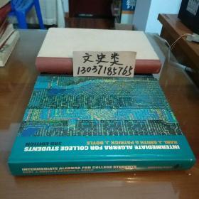 IntermediateAlgebrafor CollegeStudents大学生中级代数英文原版(16开硬精装。包正版现货无写划)