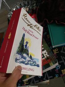 Harry Potter and the Half-Blood Prince哈利波特与混血王子