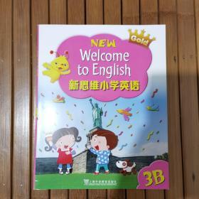 new welcome to english 3B小学3年级下学期香港朗文国内版
