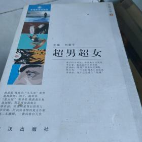 幸福文萃(套装共10册)