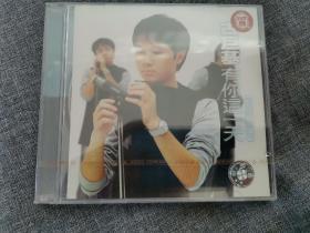 CD  古巨基 有你这一天 新曲+精选 B标 全新未拆 带拉条 上海音像正版