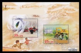 慈6莫拉克飓风赈灾附捐邮票小全张  原胶全品