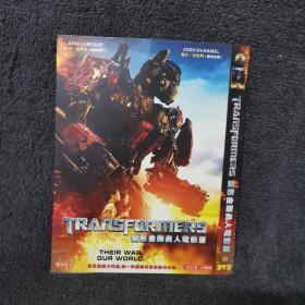 变形金刚 初版 DVD9  光盘 碟片未拆封 外国电影 (个人收藏品)