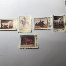 苏联邮票 1988年 名画系列—马 5枚全 新票