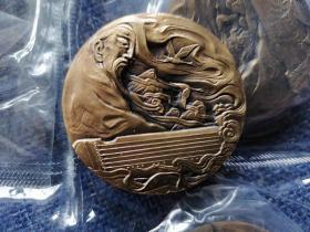 沈阳造币厂.2015年琴圣伯牙铜章.黄铜.直径45mm.无盒证特价
