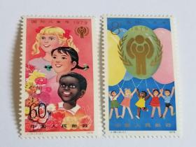 J38 国际儿童年全新邮票