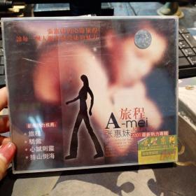 张惠妹.2001全新未开封专辑:旅程a-mei+a-mei in pub(歌碟CD 2碟装