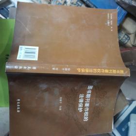图书期刊著作权的法律保护!