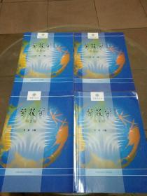 学数学丛书:学数学(第1.2.3.5卷)第1-5缺第4卷