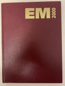【瑞典足球原版】2000欧洲杯画册.