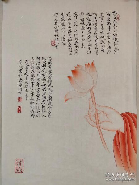 【管峻】精品折枝花卉书画作品9幅,44厘米//66厘米//9幅,喜欢的私聊