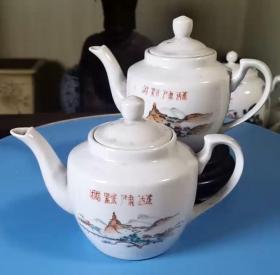 567景德镇手绘画文革标语瓷 带盖瓷壶 (两把 同出)