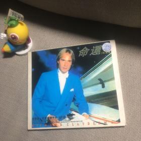 理查德 克莱得曼钢琴曲 命运 CD