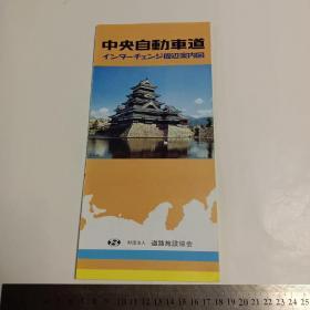 1981年日本地图  见图
