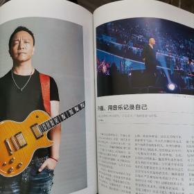 三联生活周刊杂志 许巍 姜文 阿加莎 须一瓜 王志