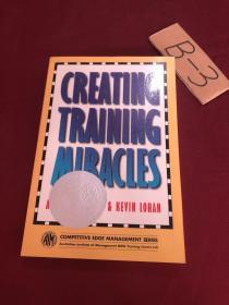 creating training miracles(创造培训奇迹)