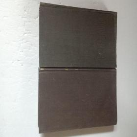 中国大百科全书 中国文学 1,2两卷