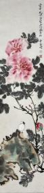 贾广健,花卉画心