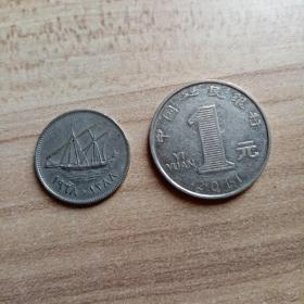 外国钱币 科威特硬币(面值)(YB5)