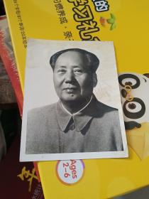 毛主席照片  1976年9.9