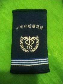 肩章 徽章 证章