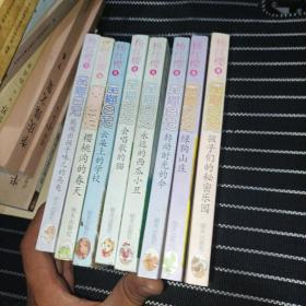 笑猫日记(8本一起出)