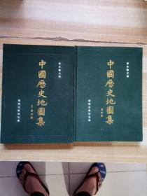 中国历史地图集第七;八册