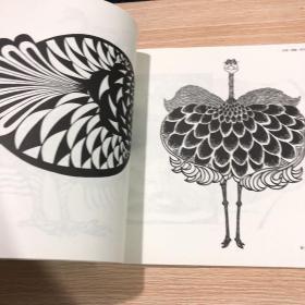 自然·想象·设计.2.装饰动物篇