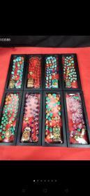 红翡翠,绿松石,水晶,紫罗兰,宝石项链,做工精细,一流品质,佩戴舒适,高端大气上档次,喜欢的朋友不要错过。,