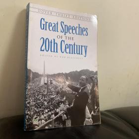 Great Speeches of the Twentieth Century[20世纪演讲集锦]