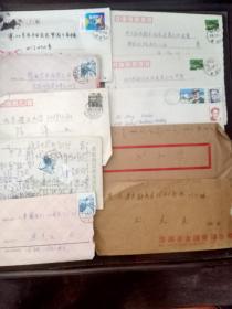 实寄封带信 50个