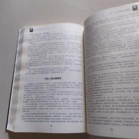 杜月笙全传(超值白金版)
