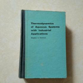 英文版:含水系统热力学和工业应用