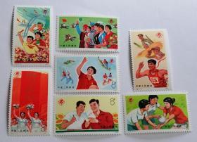 J6 中华人民共和国第三届运动会邮票(个别票向左偏移)