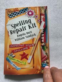 SpellingRepairKit