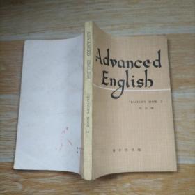 Advanced English TEACHER`S BOOK2