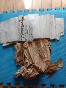 老纸,老破账本两个,详情见图以及描述。