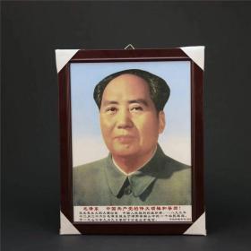 毛主席瓷板画文革老物件伟人